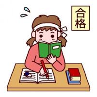 Top 6 ứng dụng học tiếng Nhật tốt nhất trên điện thoại