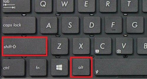 Thay đổi chế độ gõ của bàn phím