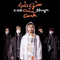 Lời bài hát Sài Gòn của anh