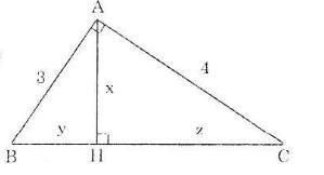 bai 5 trang 69 Giải Toán 9 Bài 1: Một số hệ thức về cạnh và đường cao trong tam giác vuông
