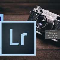 Cách cài đặt preset Lightroom
